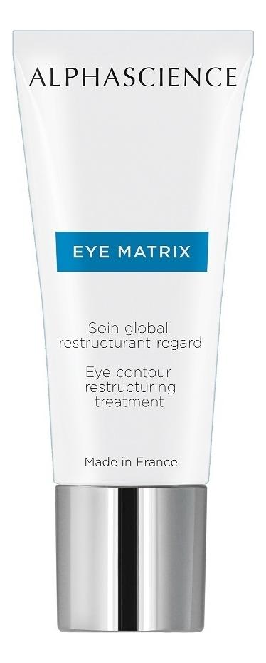 Антивозрастной крем для кожи вокруг глаз Eye Matrix Eye Contour Restructuring Treatment 15мл