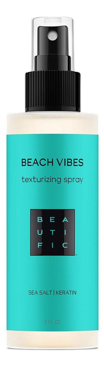 Купить Спрей для создания пляжных локонов с морской солью и кератином Beach Vibes 150мл, BEAUTIFIC