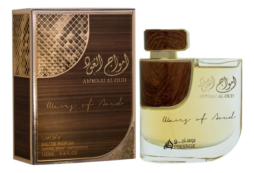 Amwaaj Al Oud: парфюмерная вода 100мл ard al oud only oud парфюмерная вода 100мл