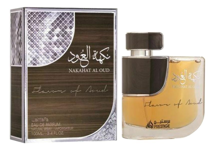 Nakahat Al Oud: парфюмерная вода 100мл ard al oud only oud парфюмерная вода 100мл