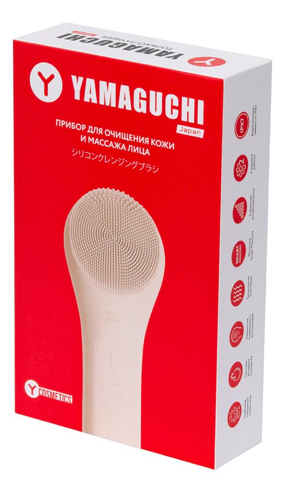 Прибор для очищения кожи и массажа лица Silicone Cleansing Brush недорого