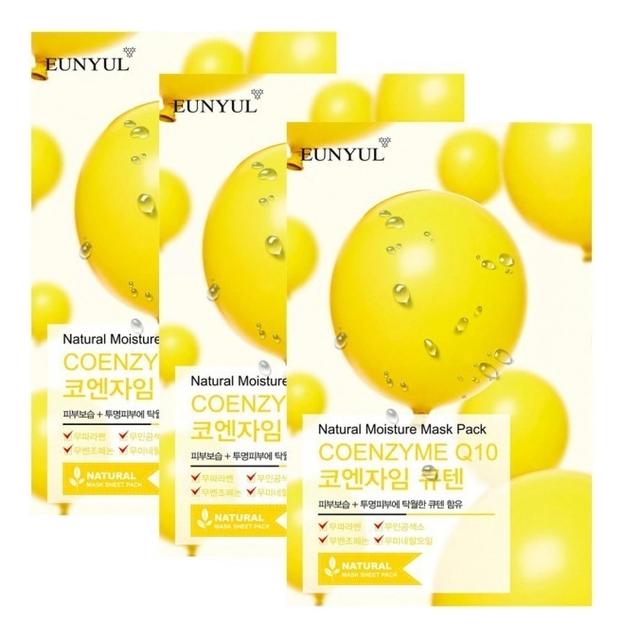 Тканевая маска для лица с коэнзимом Natural Moisture Mask Pack Coenzyme Q10: Маска 5*22мл недорого