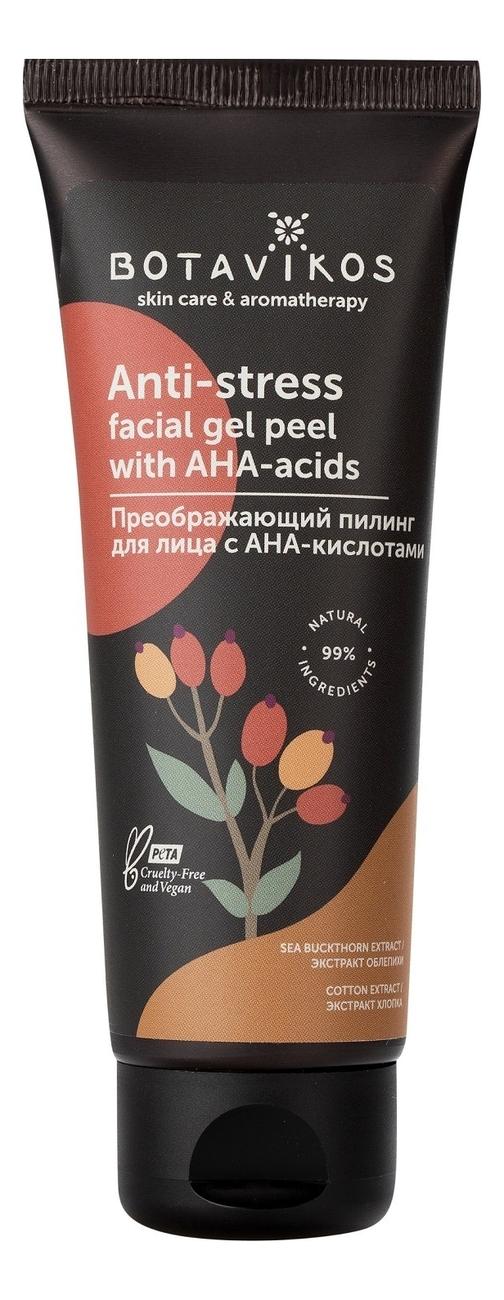 Купить Преображающий пилинг для лица с AHA-кислотами Anti-Stress Facial Gel Peel With AHA-Acids 75мл, Botavikos