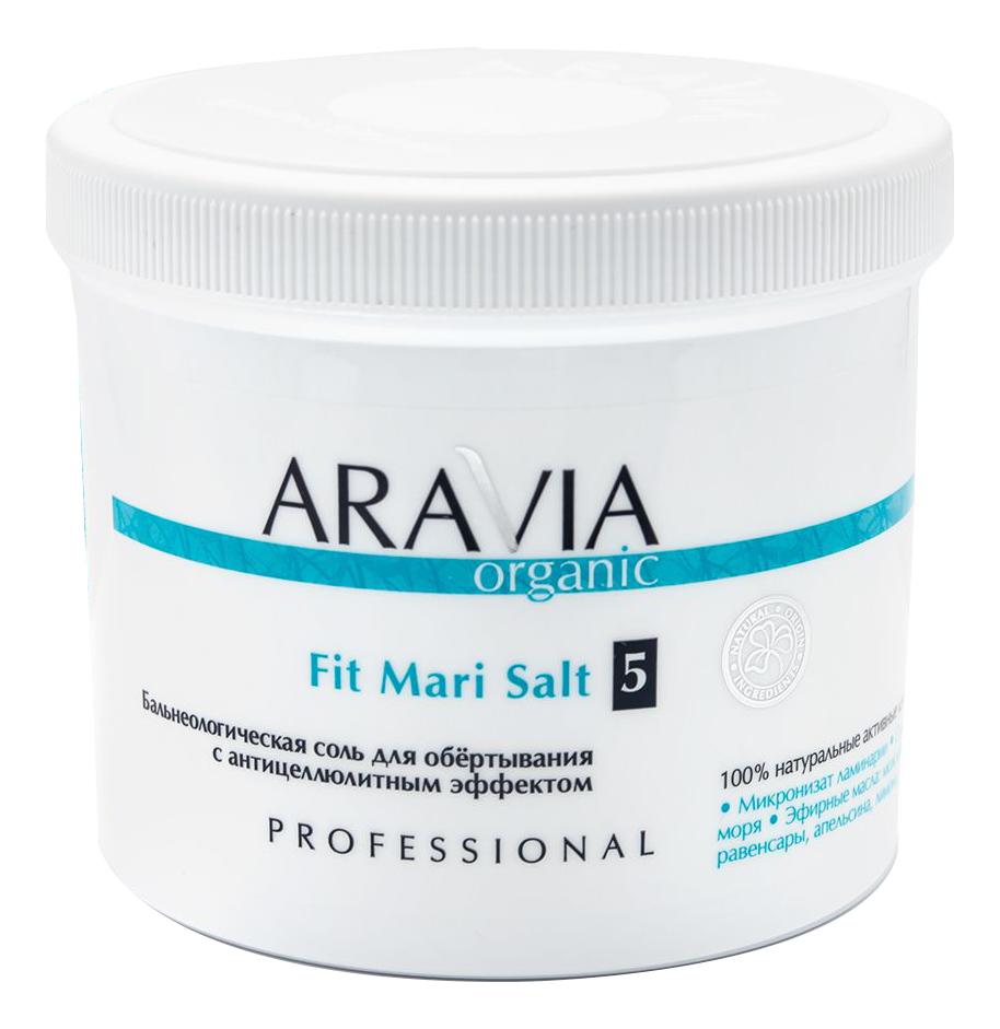 Фото - Бальнеологическая соль для обертывания с антицеллюлитным эффектом Organic Fit Mari Salt 730г aravia бинт для обертывания organic тканый 10 см х 10 м 1 шт