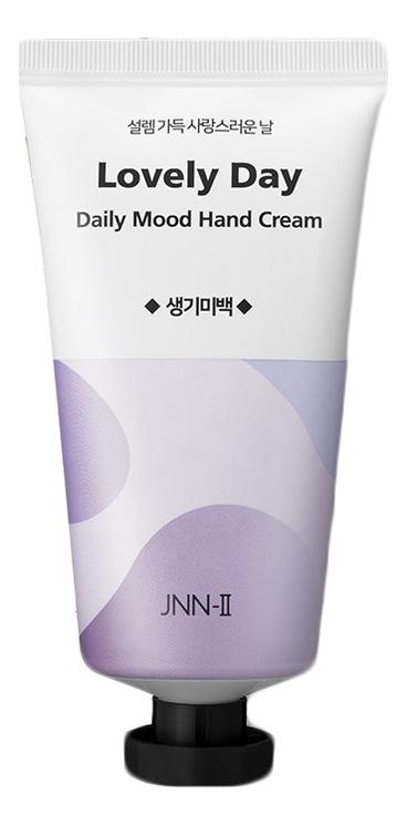 Крем для рук JNN-II Daily Mood Hand Cream Lovely Day 60г