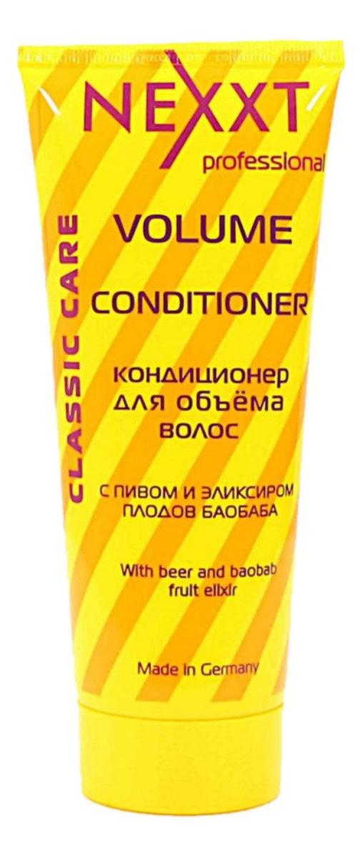 Кондиционер для объема волос Volume Conditioner: Кондиционер 200мл кондиционер для объема волос ds volume conditioner кондиционер 50мл