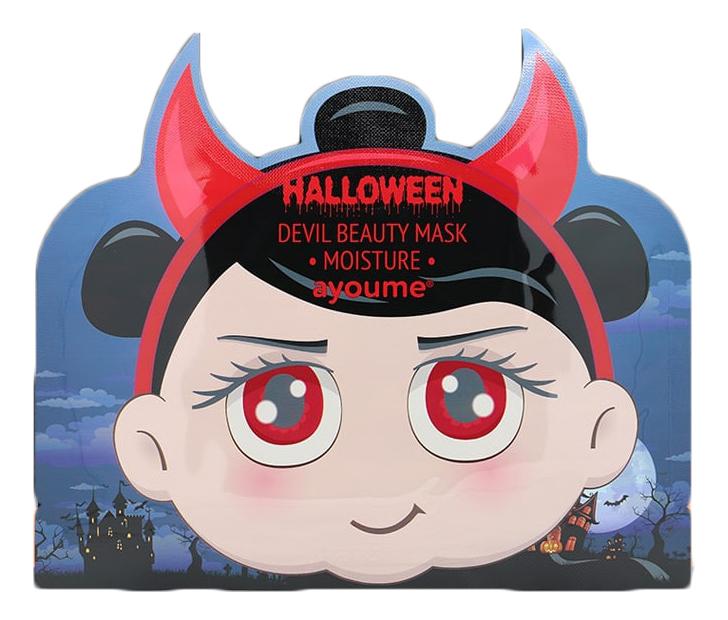 Тканевая маска для лица Halloween Devil Beauty Mask Moisture 20г: Маска 1шт