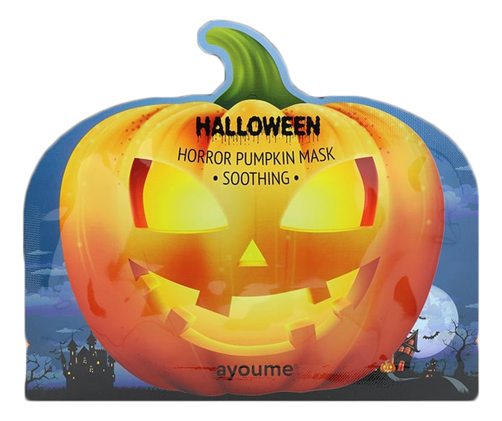 Тканевая маска для лица Halloween Horror Pumpkin Mask Soothing 20г: Маска 1шт
