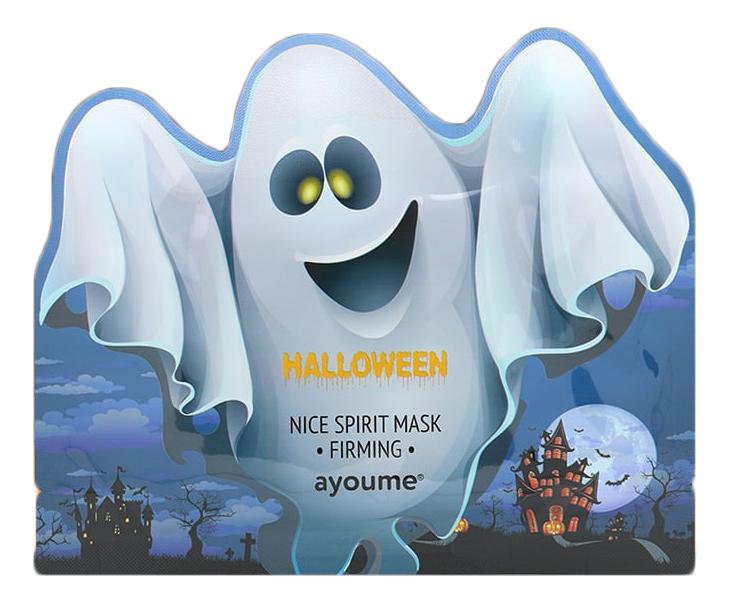 Тканевая маска для лица Halloween Nice Spirit Mask Firming 20г: Маска 1шт