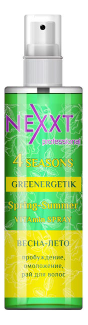 Спрей для волос Весна-лето 4 Seasons Greenergetik Spring Summer Vitamin Spray 200мл
