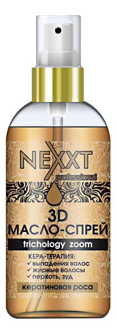 Масло-спрей для волос Кера-терапия 3D 120мл