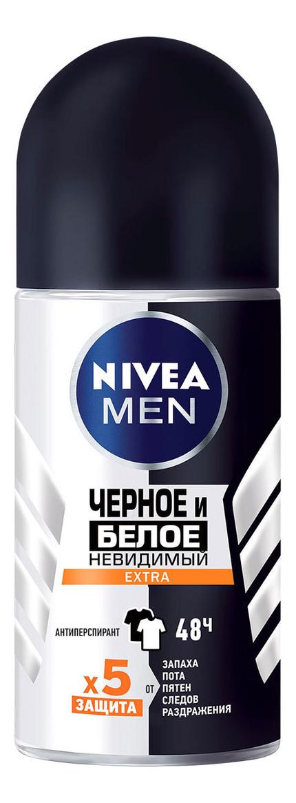 Шариковый дезодорант-антиперспирант Невидимая защита для черного и белого Men Extra: Дезодорант 50мл недорого