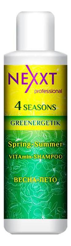 Шампунь для волос Весна-лето 4 Seasons Greenergetik Spring Summer Vitamin Shampoo 250мл