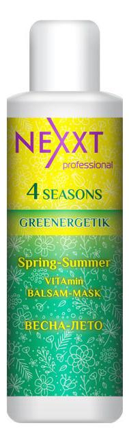 Бальзам-маска для волос Весна-лето 4 Seasons Greenergetik Spring Summer Vitamin Balsam-Mask 200мл