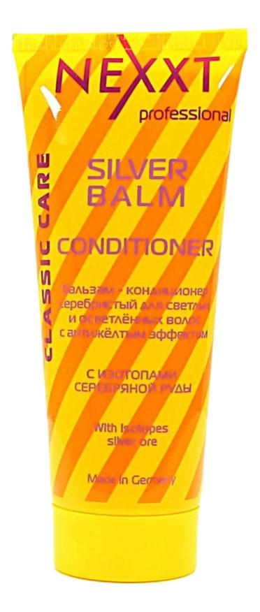 Бальзам-кондиционер серебристый для светлых и осветленных волос Silver Balm Conditioner: Бальзам-кондиционер 200мл недорого