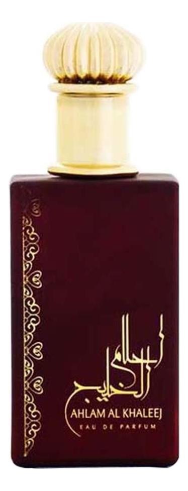 Купить Ahlam Al Khaleej: парфюмерная вода 80мл, Ard Al Zaafaran