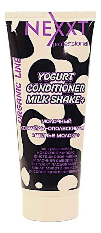 Молочный коктейль-ополаскиватель для волос Птичье молоко Yogurt-Conditioner Milk Shake+ 200мл