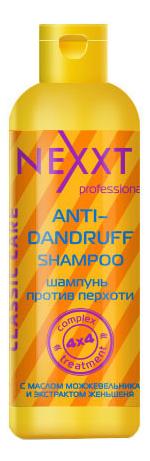 Шампунь для волос против перхоти Anti-Dandruff Shampoo: Шампунь 250мл шампунь против перхоти с кератином anti dandruff shampoo 250мл