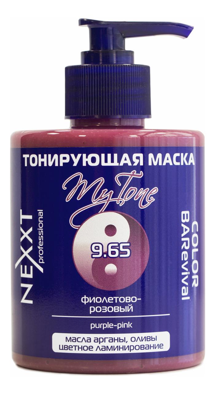Тонирующая маска для волос Color BARevival My Tone 320мл: 9.65 Purple-Pink