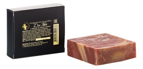 Купить Натуральное мыло ручной работы Для тебя: Мыло 135г, Мастерская Олеси Мустаевой