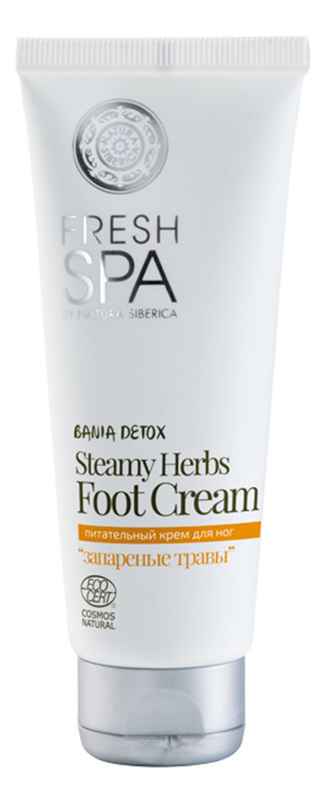 Крем для ног питательный Запареные травы Fresh Spa Bania Detox Foot Cream 75мл