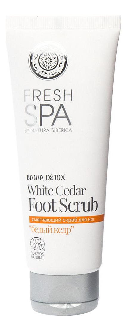 Смягчающий скраб для ног Белый кедр Fresh Spa Bania Detox Foot Scrub 75мл