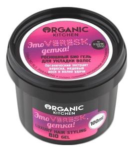 Роскошный био гель для укладки волос Это Veresk, детка! Organic Kitchen 100мл
