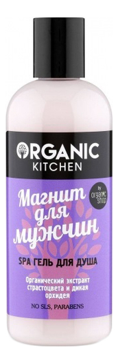 SPA гель для душа Магнит для мужчин Organic Kitchen 270мл