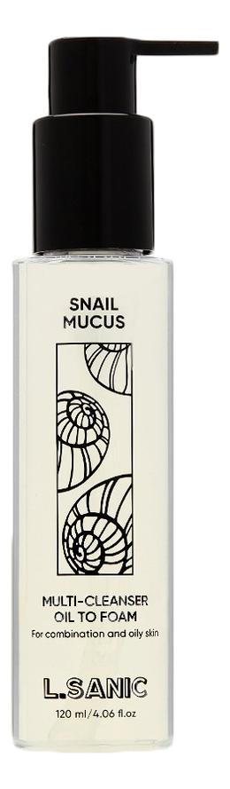 Гидрофильное масло-пенка для снятия макияжа Snail Mucus Multi-Cleanser Oil To Foam 120мл гидрофильное масло пенка для умывания с экстрактом вишни cherry blossom oil to foam cleanser 100мл