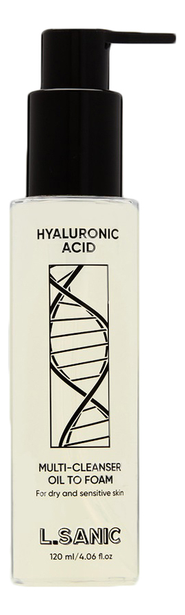 Гидрофильное масло-пенка для снятия макияжа Hyaluronic Acid Multi-Cleanser Oil To Foam 120мл гидрофильное масло пенка для умывания с экстрактом вишни cherry blossom oil to foam cleanser 100мл
