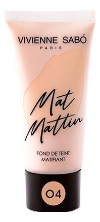Матирующий тональный крем для лица Fond De Teint Matifiant Mat Mattin 25мл: No 04 недорого