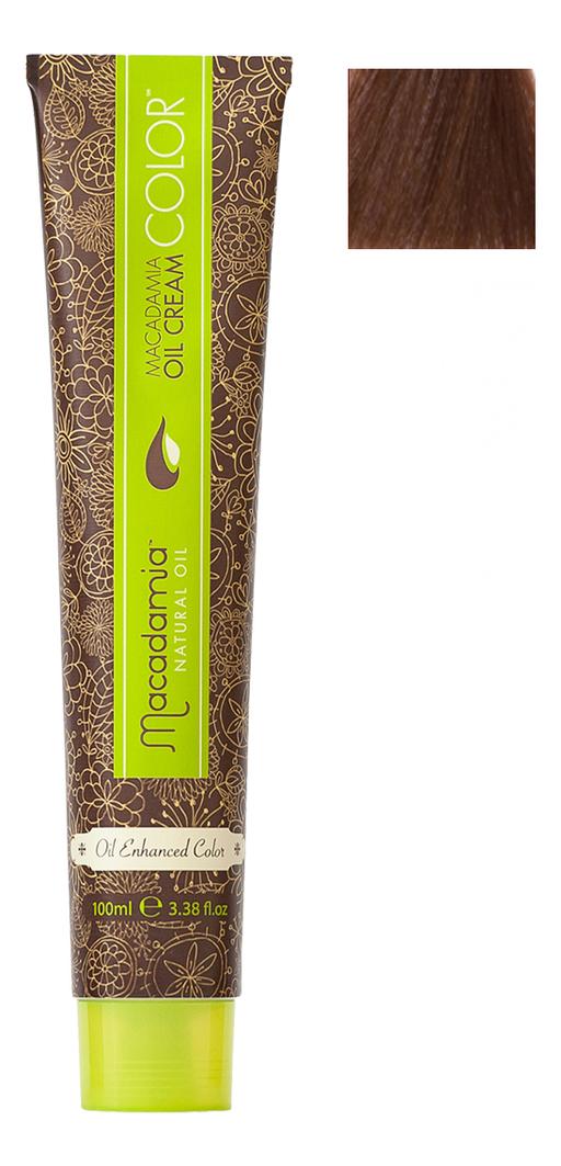 Краска для волос Oil Cream Color 100мл: 7.77 Экстра средний шоколадный блондин chi luxury black seed oil curl defining cream gel