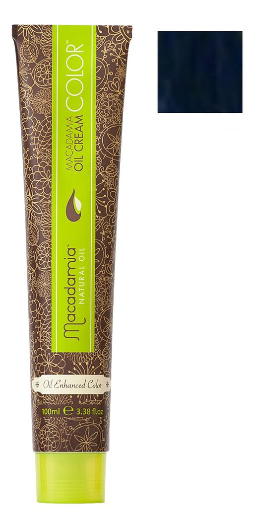 Краска для волос Oil Cream Color 100мл: B Синий chi luxury black seed oil curl defining cream gel