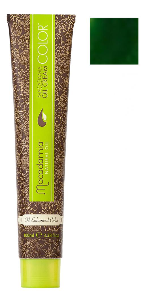 Краска для волос Oil Cream Color 100мл: G Зеленый chi luxury black seed oil curl defining cream gel