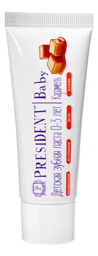 Купить Зубная паста-гель для детей 0-3 лет Baby 30мл (карамель), PresiDENT
