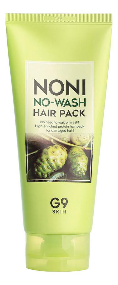 Несмываемая маска для волос с экстрактом нони Noni No-Wash Hair Pack 200г