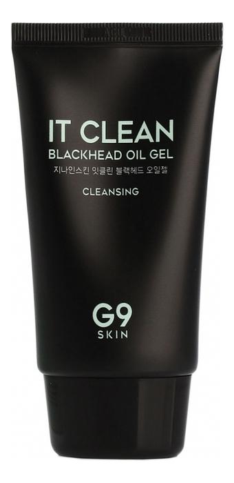 Очищающий гель от черных точек It Clean Blackhead Oil Gel 50мл