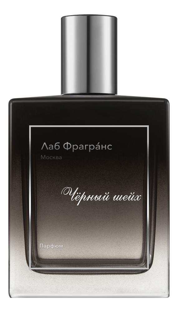 Лаб Фрагранс черный шейх купить элитный мужской парфюм в Москве, оригинальные духи класса люкс для мужчин по лучшей цене, смотреть фото и отзывы на Randewoo.ru