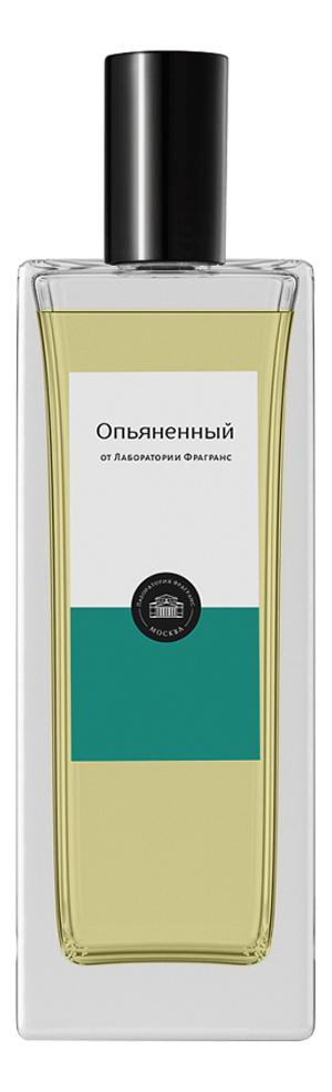 Лаб Фрагранс Опьяненный Лаб Фрагранс купить элитные духи для женщин в Москве, парфюм класса люкс по выгодной цене в интернет-магазине, смотреть отзывы и фото на Randewoo.ru