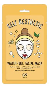 Тканевая маска для лица увлажняющая Self Aesthetic Water-Full Facial Mask 23мл