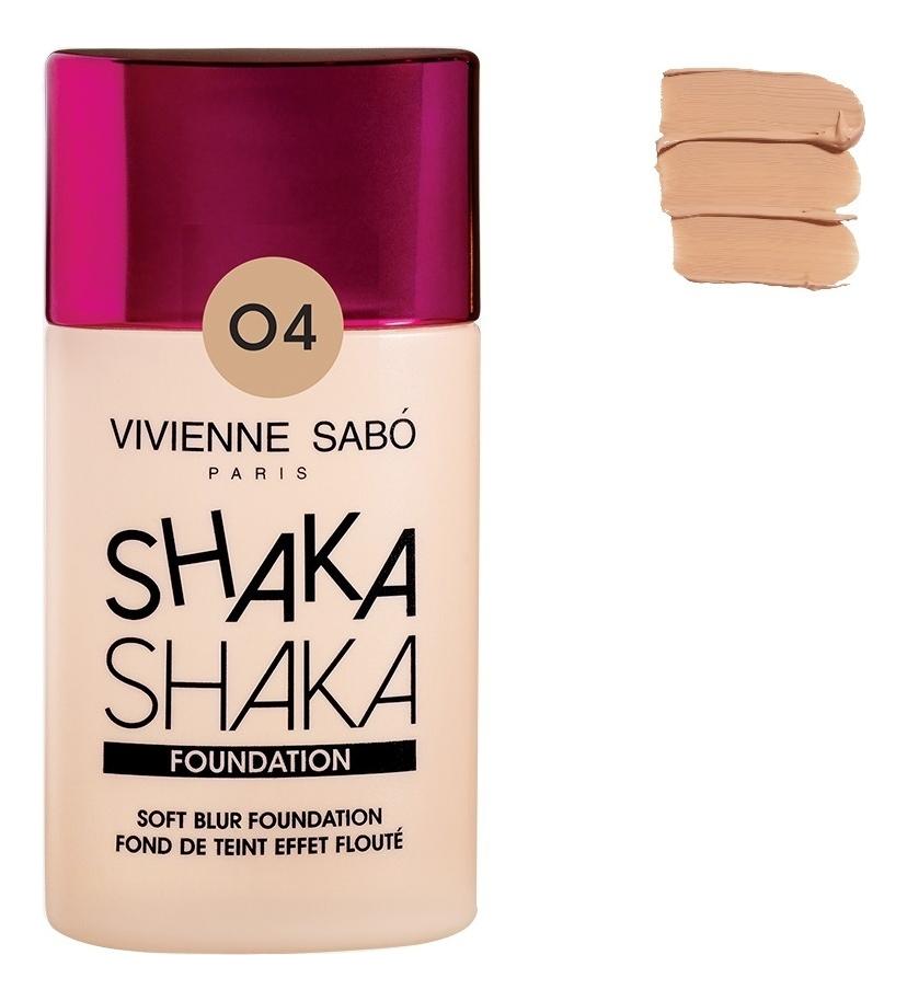 Тональный крем для лица с натуральным блюр эффектом Fond De Teint Effet Floute Shaka Shaka 25мл: 04 Темно-бежевый