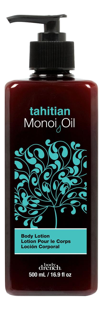 Купить Таитянский лосьон для тела с маслом монои Tahitian Monoi Oil Body Lotion: Лосьон 500мл, Body Drench
