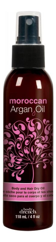 Марокканское аргановое масло-спрей для тела и волос Moroccan Argan Oil Spray 118мл