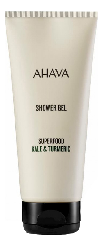 Гель для душа Superfood Shower Gel Kale & Turmeric 200мл гель для душа men sensitiv 3in1 shower gel 200мл