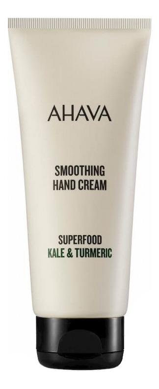 Купить Смягчающий крем для рук Superfood Smoothing Hand Cream Kale & Turmeric 100мл, Смягчающий крем для рук Superfood Smoothing Hand Cream Kale & Turmeric 100мл, AHAVA