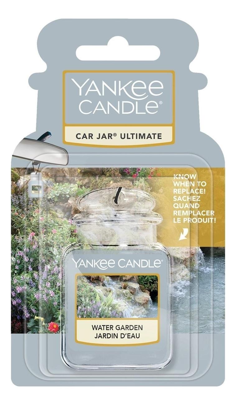 Гелевый ароматизатор для автомобиля Water Garden