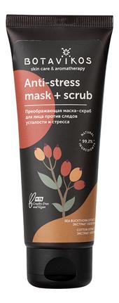 Купить Преображающая маска-скраб для лица Anti-Stress Mask + Scrub 75мл, Botavikos