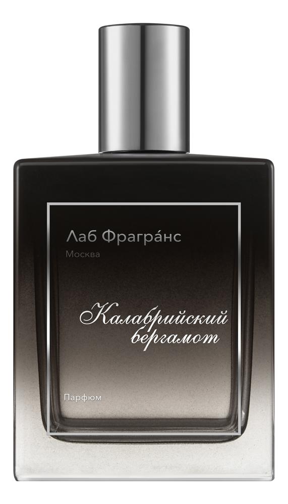 элитный парфюм купить в интернет