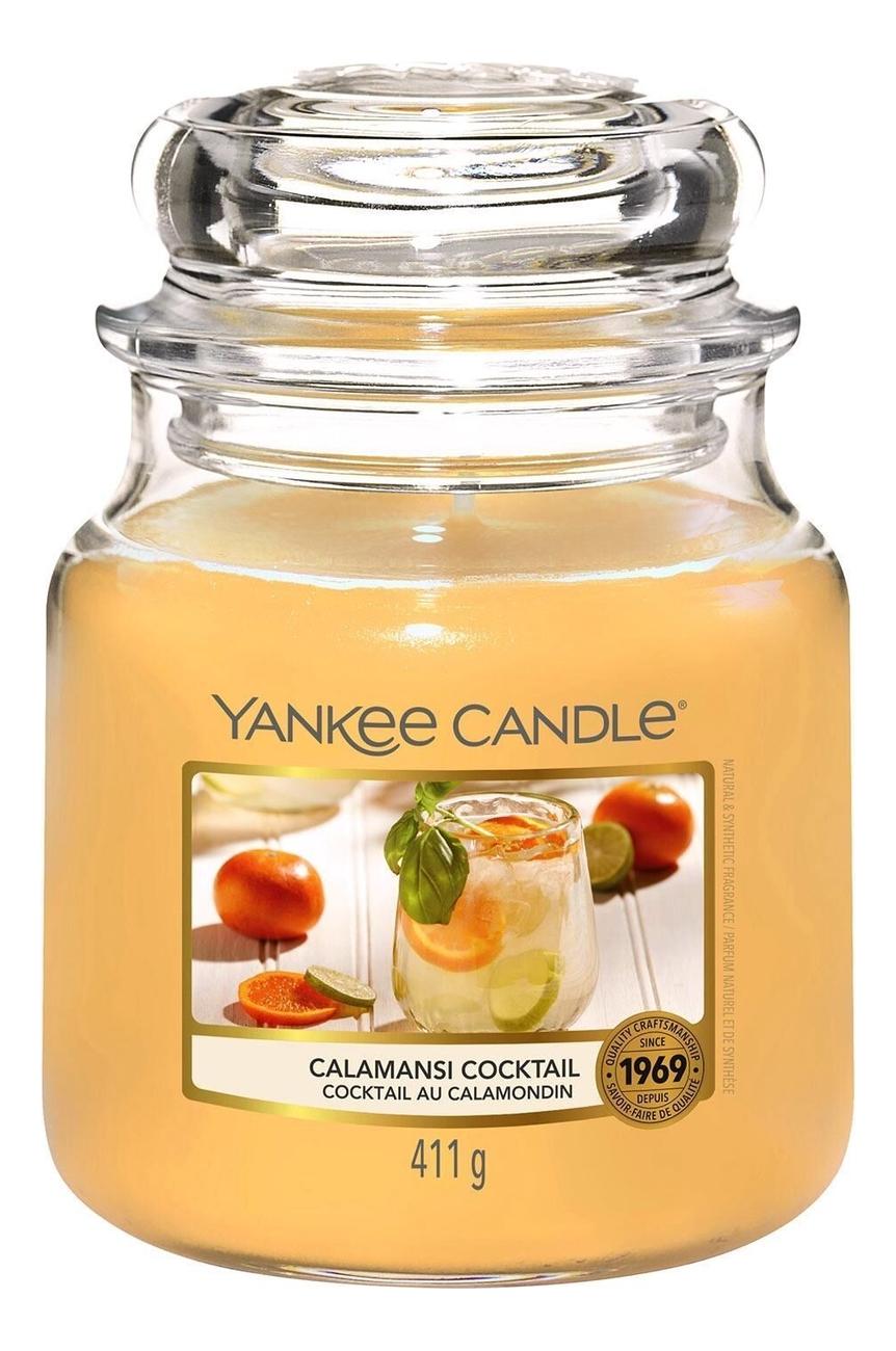 Фото - Ароматическая свеча Calamansi Cocktail: Свеча 411г ароматическая свеча игристое вино свеча 70г