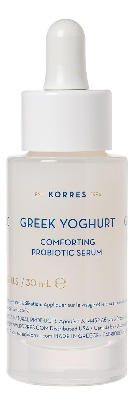Успокаивающая сыворотка для лица с пробиотиками и йогуртом Greek Yoghurt Comforting Probiotic Serum 30мл